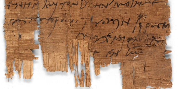 Early Christian Document